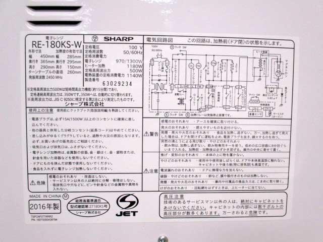 DR-170801-001