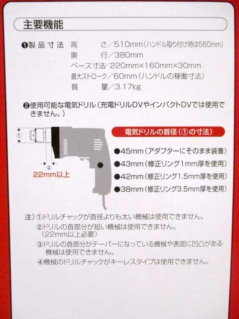 DS-170819-001