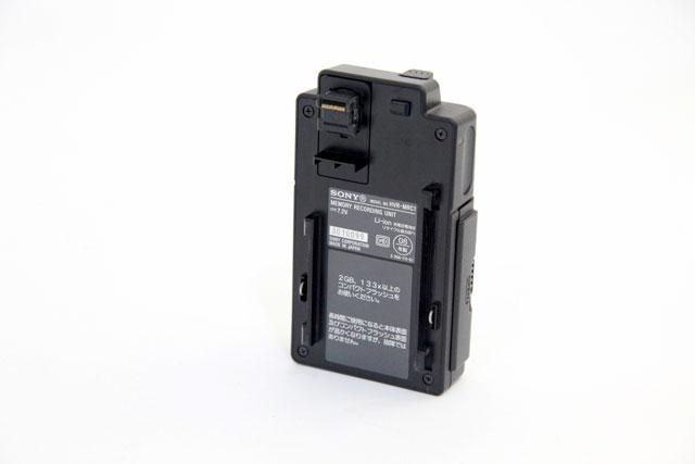 HVR-MRC1-001U