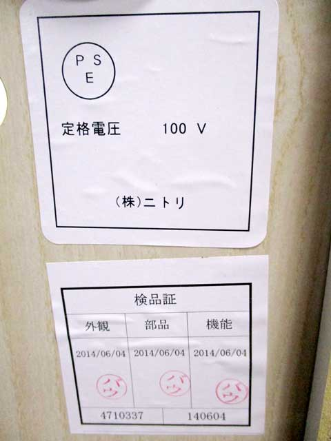 KB-170810-001