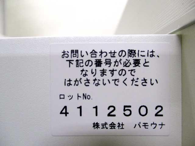 KB-170810-003