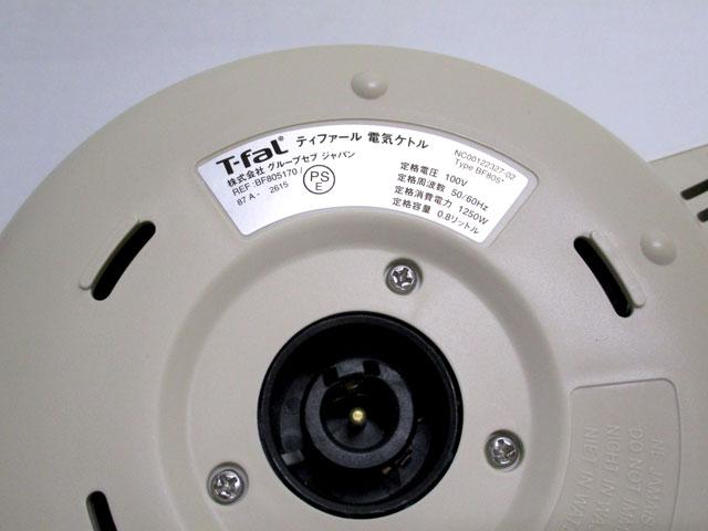 KE-170829-001