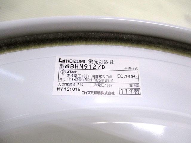 LE-170831-001