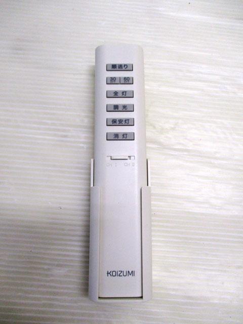 LE-170831-002