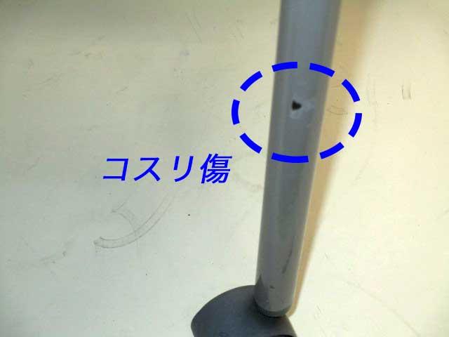 OC-170801-004