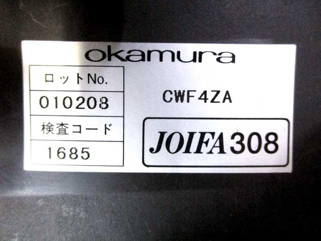 OC-170803-005