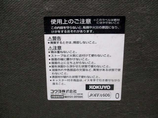 OC-170810-007