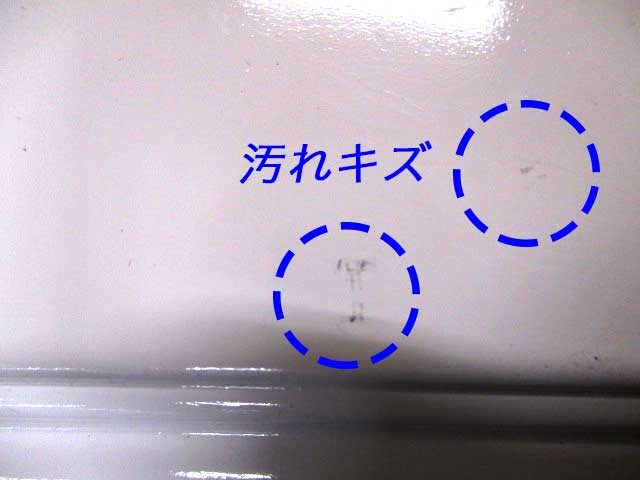 PT-170801-001