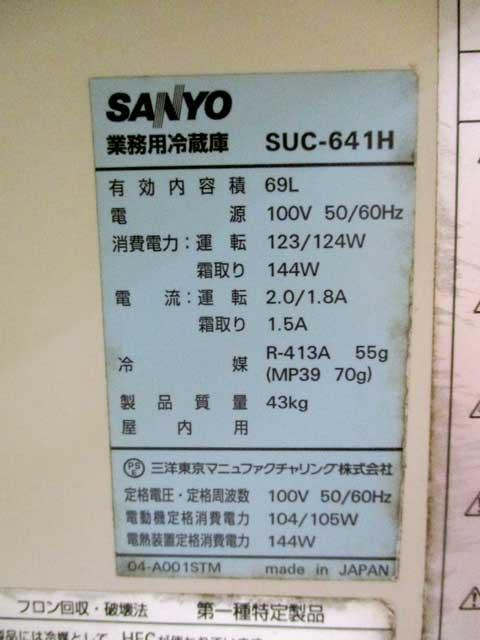RE-170808-001