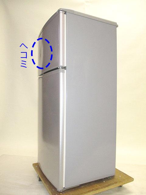 RE-170826-007
