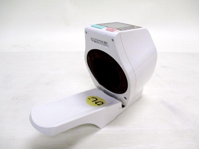 SM-170819-001