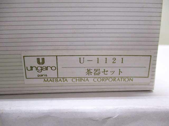 TW-170830-001