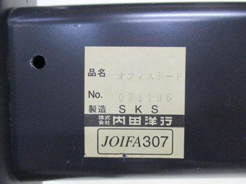 WB-170801-001