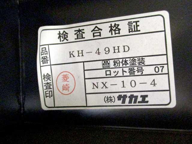 WB-170810-001