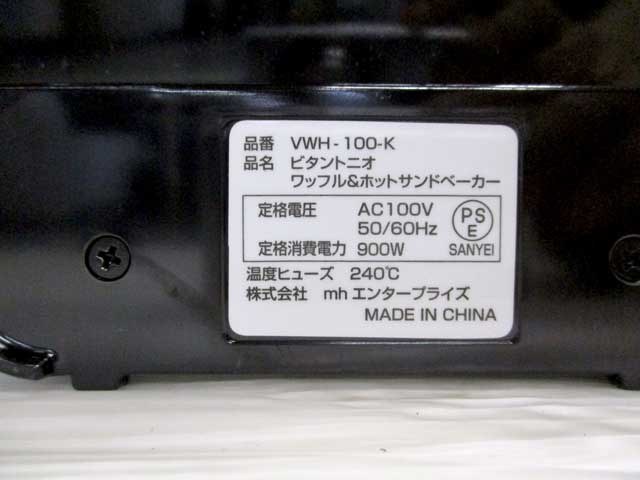 WH-170821-001