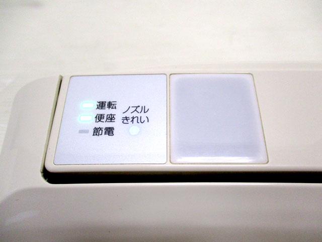 WL-170817-001