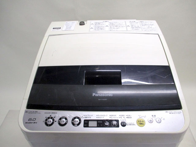WM-170821-002