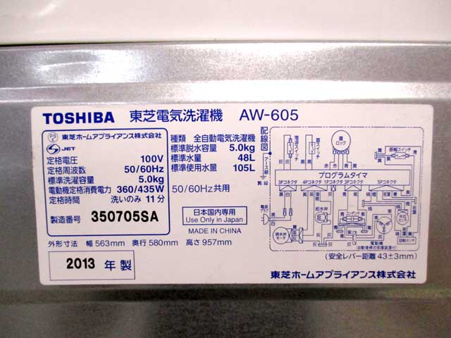 WM-170822-008