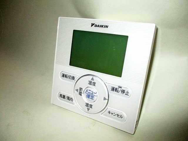 AC-170920-001