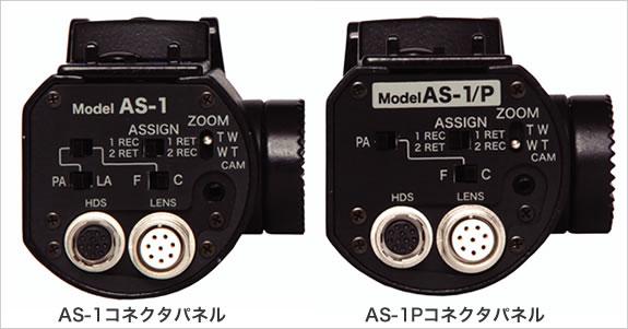 AS-1_A-001N
