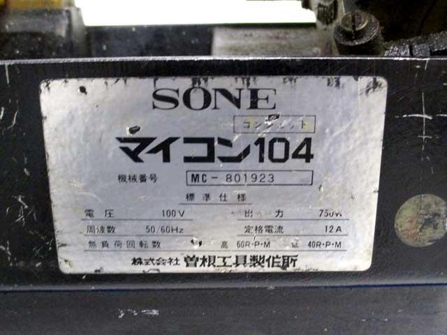 CM-170914-001
