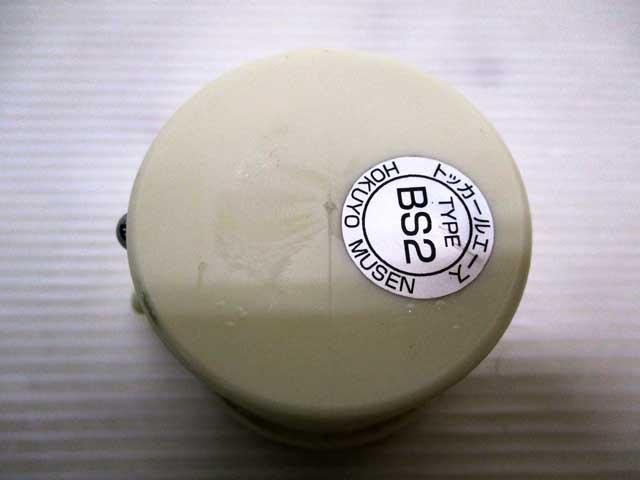 DC-170913-001