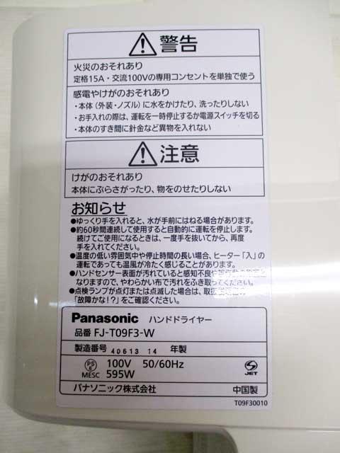HD-170920-001