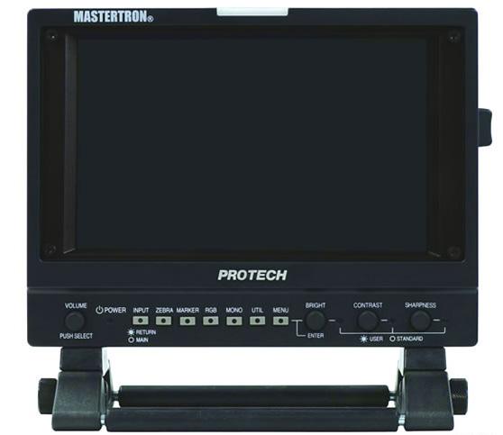 HDM-70WV-001N