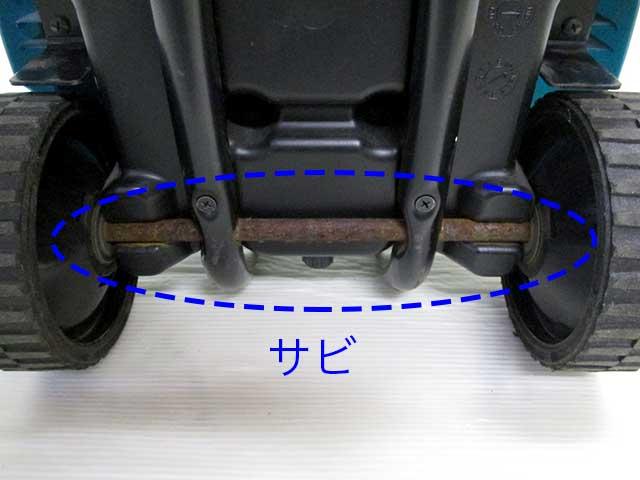 HP-170904-001