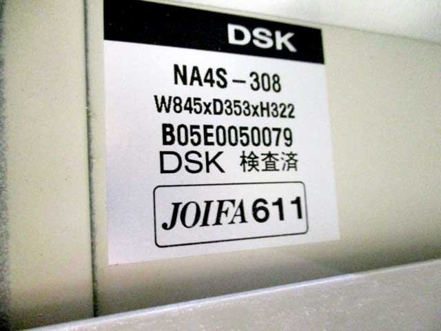 HS-170906-001