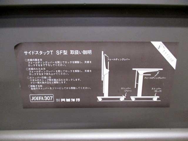HT-170919-001