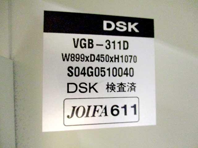 LC-170908-001