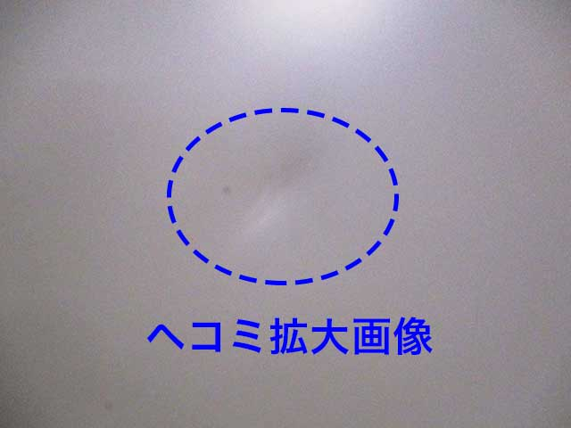 LC-170914-002