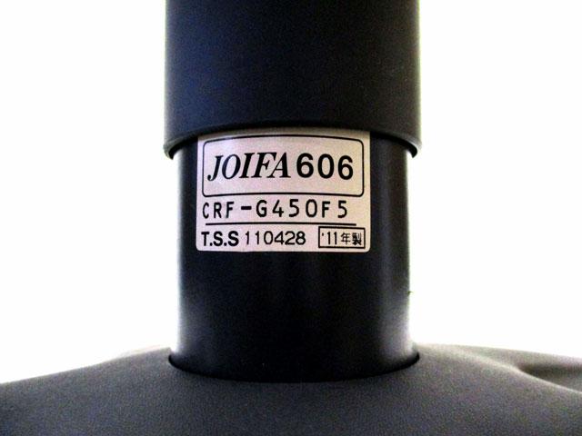 OC-170905-008