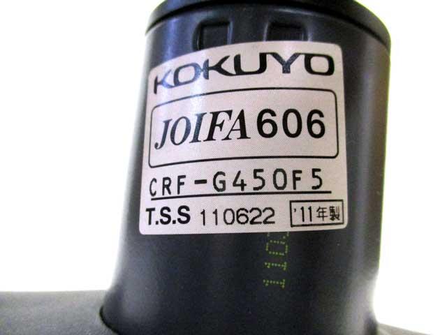 OC-170905-009