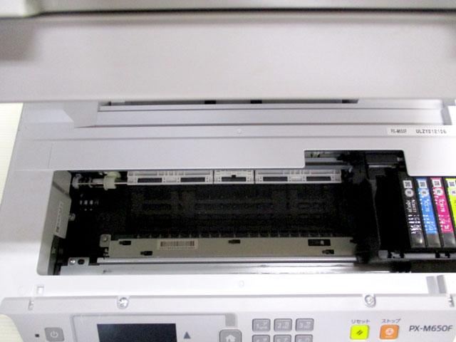 PR-170904-001