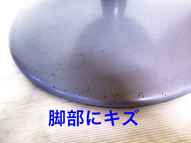 RT-170915-001