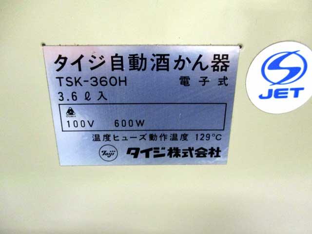 SK-170904-001