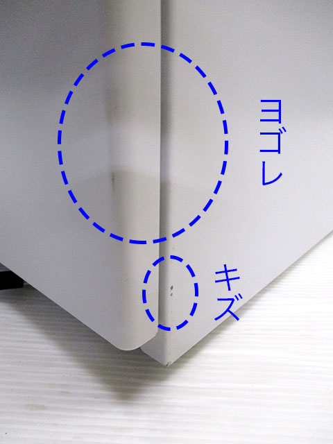 WG-170907-001