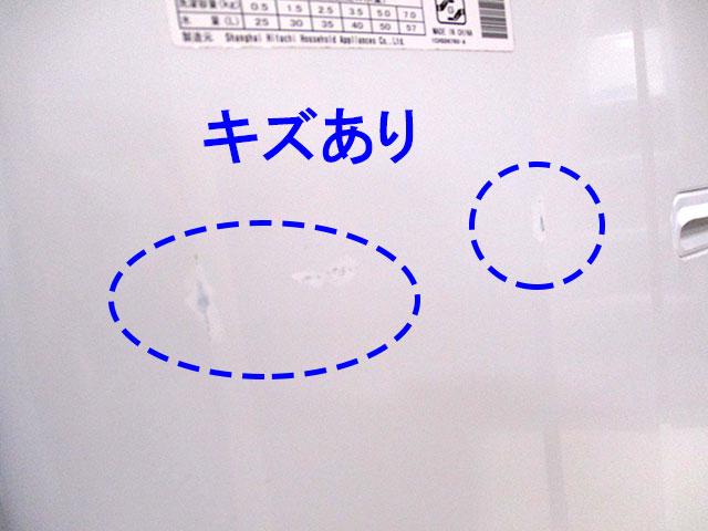 WM_171017_026