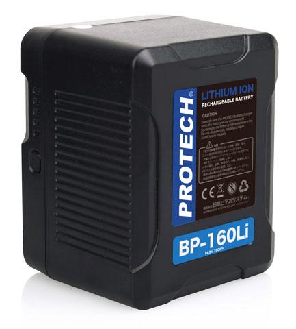 bp-160li-001n